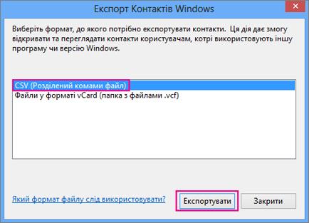 """Виберіть файл CSV, а потім натисніть кнопку """"Експорт""""."""