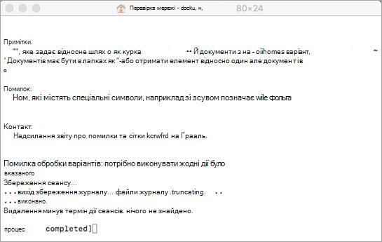 Запуск засобу Dockutil за допомогою Control + клацнути, щоб відкрити.