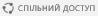 """Кнопка """"Спільний доступ"""" для SharePoint 2016"""