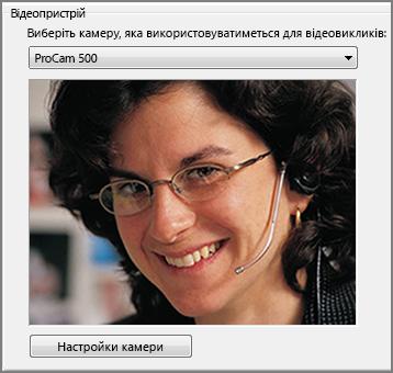 знімок екрана: параметри відео