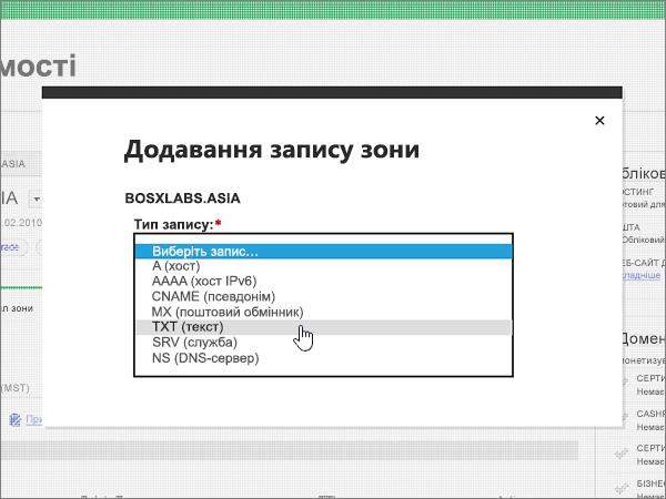 GoDaddy-BP-Configure-4-0