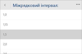 Знімок екрана: меню програми Word Mobile для вибору значення міжрядкового інтервалу