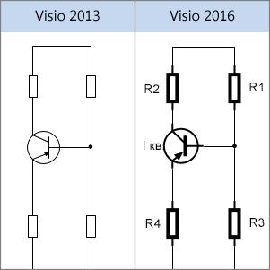 Фігури електрообладнання в програмі Visio2013, фігури електрообладнання в програмі Visio2016