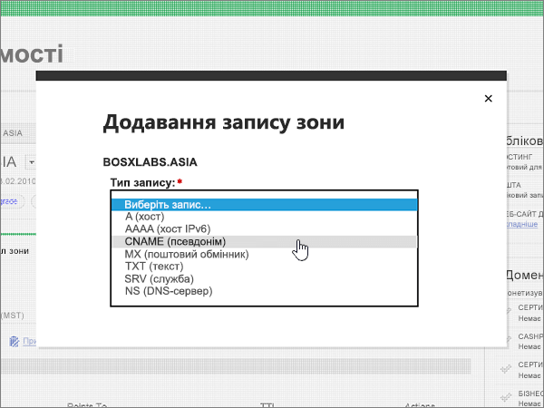 GoDaddy-BP-Configure-3-0