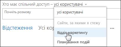 Допис на сайті групи в каналі новин на особистому сайті