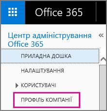 Скасування публікації поточної версії веб-сторінки