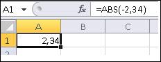Формула в рядку формул