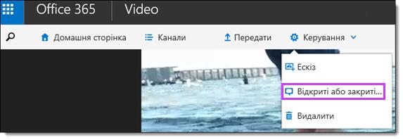 Відео субтитри служби Office 365
