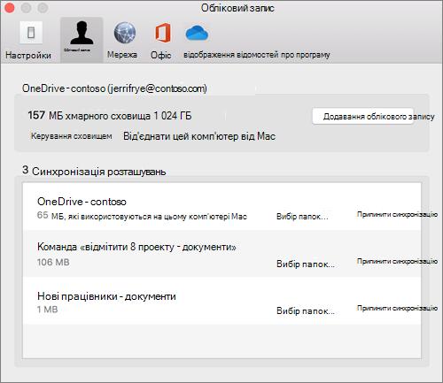 """Знімок екрана: вкладка Account (Обліковий запис) у вікні клієнта синхронізації """"OneDrive для Mac"""""""