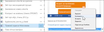 url-адреса документа