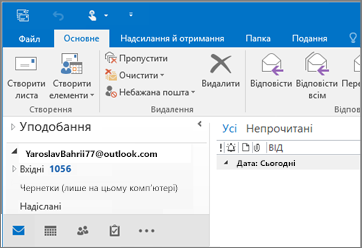 Зображення: використання облікового запису Outlook.com у програмі Outlook 2016.