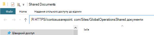 """У Файловому провіднику Виберіть адресу """"http://"""", яку показано на рисунку."""