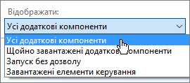 """Розкривний список """"Щойно завантажені додаткові компоненти"""" в діалоговому вікні """"Керування додатковими компонентами"""""""