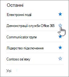 натисніть кнопку порожні почати поруч із сайту виконувати її.