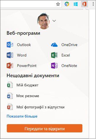 Натисніть кнопку Office Online розширення Chrome розширення панелі, щоб відкрити панель Office Online.