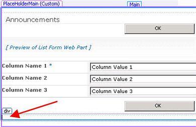 Пункт «All Files» (Усі файли) у програмі SharePoint Designer