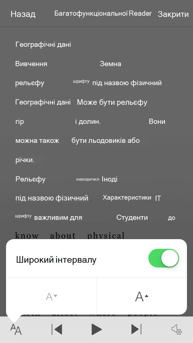 """Знімок екрана: параметр """"Інтервал"""" в текстовому полі """"лінзи"""" з великою кількістю лінз"""
