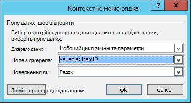 Надсилання повідомлень електронної пошти в робочому циклі - SharePoint f0e597eccbb5f