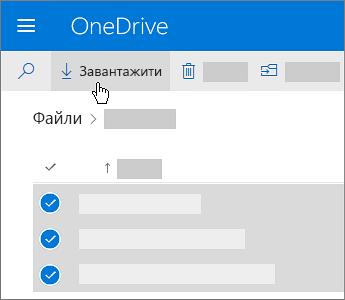 Знімок екрана: вибір і завантаження файлів OneDrive