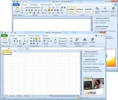 Програми Word Starter і Excel Starter