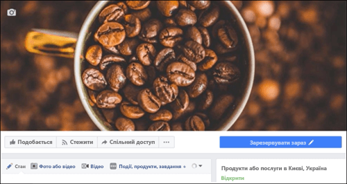 Знімок екрана: Microsoft замовлень після підключення до сторінки Facebook.