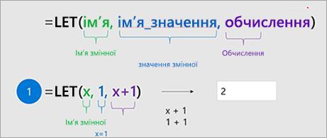 """У програмі Excel відображається функція """"ДОЗВОЛИТИ"""""""