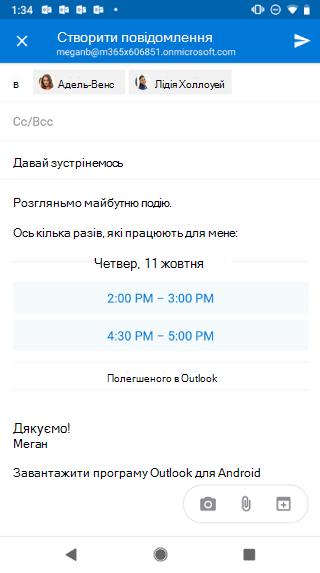 Екран Android із ескізний електронний лист, який відображає час, який відправник доступний.