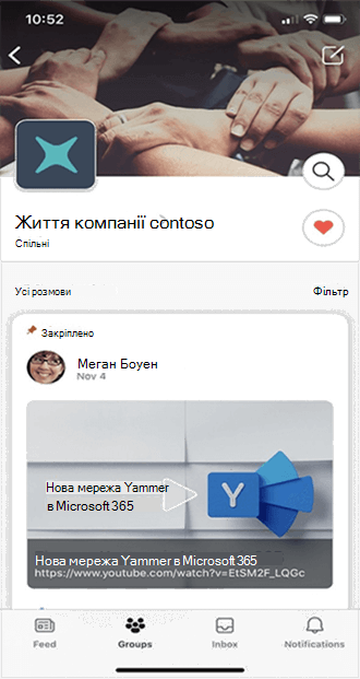 Заголовок групи на мобільному пристрої Yammer Mobile із червоним серцем