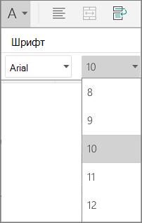 Розмір шрифту
