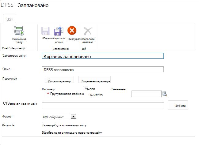 Параметри буфера обміну у програмі Word2013