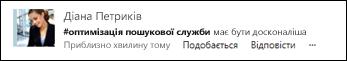 Допис каналу новин із позначкою.