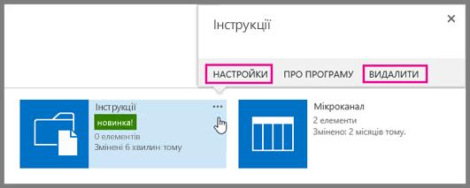 Засіб записування дій користувача, у якому показано одну з дій (вхід до служби Office365) о 12:07:47.
