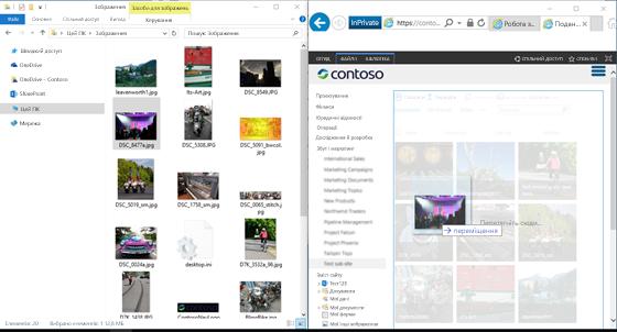 Знімок екрана: вікна SharePoint і Windows Internet Explorer розташовано поруч за допомогою клавіші Windows і клавіш зі стрілками.