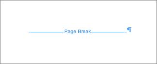 Приклад розриву сторінки