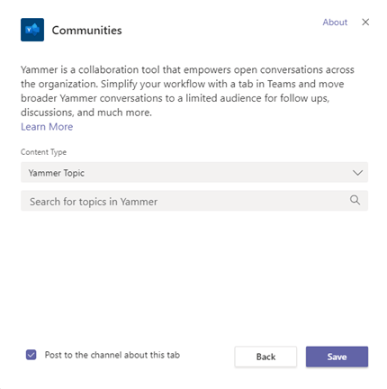 """Додавання сторінки """"спільноти Yammer до каналу груп"""""""