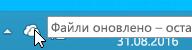 Знімок екрана: біла піктограма OneDrive у Windows8.1