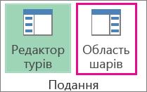 Додавання електронної візитної картки до підпису за допомогою кнопки «Візитна картка»