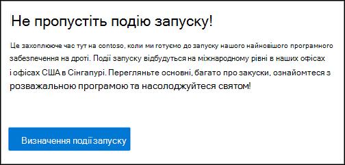 Веб-частина кнопки