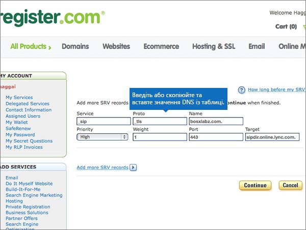 Register-BP-Configure-5-2