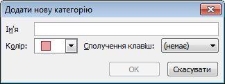 """Зображення кнопки """"Інсталювати"""" та посилання """"Потрібна допомога з інсталяцією?"""", за яким потрібно перейти, щоб отримати додаткову довідку."""