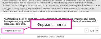 """Кнопка """"Формат виноски"""" в області редагування виноски веб-програми Word Online"""