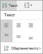 Вирівнювання тексту Android таблиці
