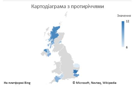 Картодіаграма Excel: діаграма з однозначними даними