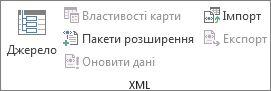 оновлення даних xml