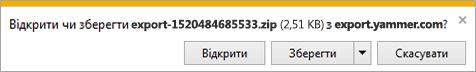 ZIP-файл з адміністрування, користувачів і файлів
