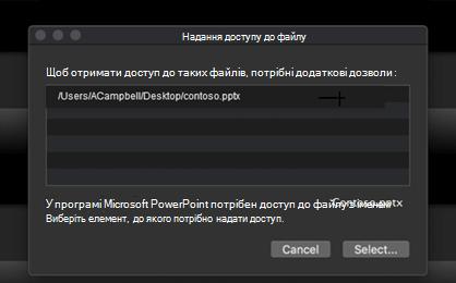 Діалогове вікно, у якому відображається комп'ютер Mac, що вимагає додаткових дозволів на доступ до файлу.