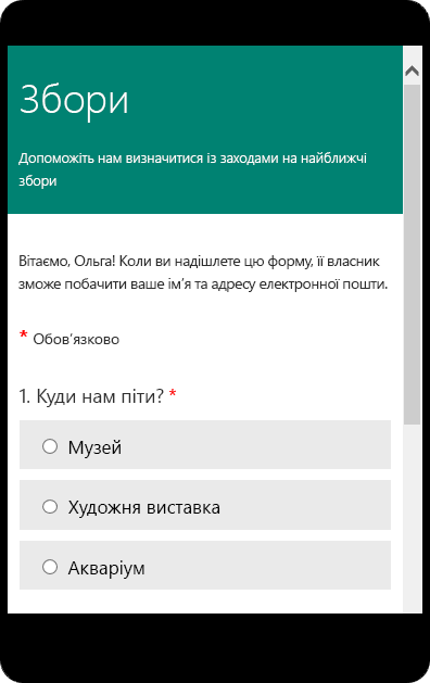 Режим попереднього перегляду форми опитування учнів на екрані мобільного пристрою