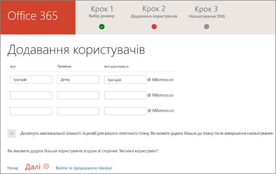 Синхронізована бібліотека OneDrive для бізнесу в уподобаннях Windows
