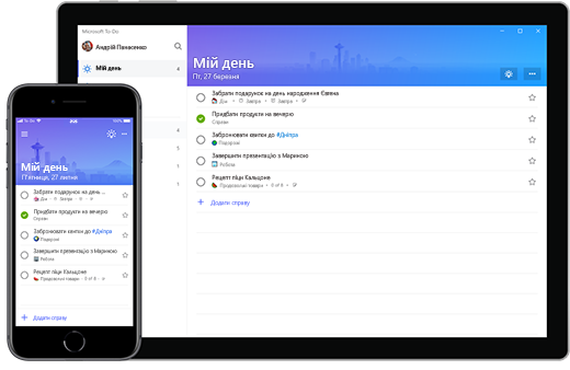 """Microsoft для-справи """"мій день"""" список на iPhone і поверхнева діаграма."""