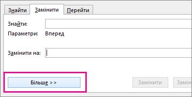 """Кнопка """"Додатково"""""""